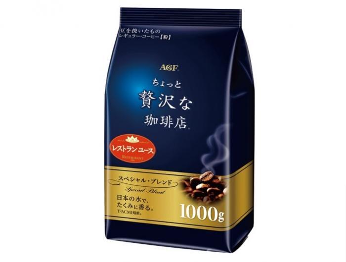 AGF マキシム レギュラーコーヒーちょっと贅沢な珈琲店 豊かなコクのスペシャル・ブレンド