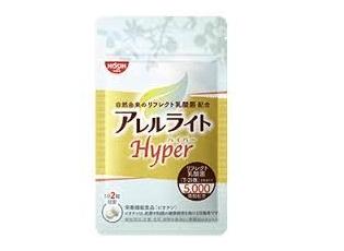 日清食品「アレルライト ハイパー」