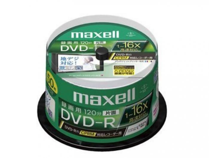maxell「DRD120WPC.50SP B」