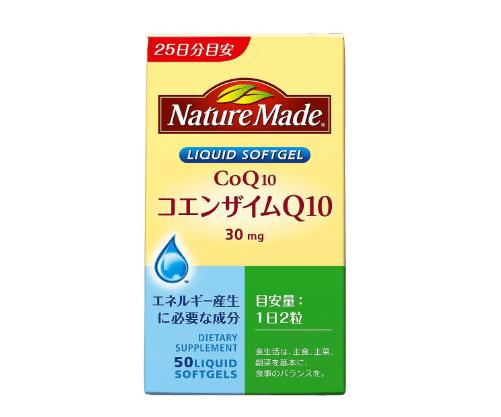 ネイチャーメイド コエンザイムQ10