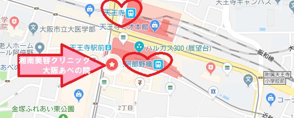 湘南美容クリニック大阪あべの院 map