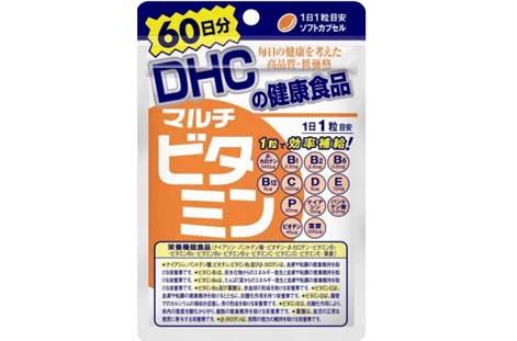 DHC「マルチビタミン」