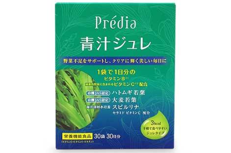 プレディア「青汁 ジュレ」