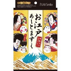 Pure Smile「お江戸アートマスクBOXセット」