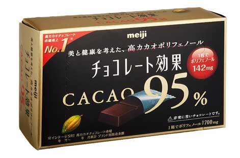 明治「チョコレート効果カカオ95%」
