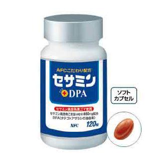 AFC「セサミン+DPA 120粒入 約30日分」