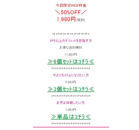 ダイエットグリーンソイマキアート