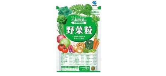 小林製薬「野菜粒」