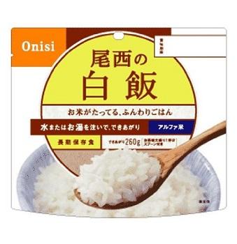 尾西食品「アルファ米 尾西の白飯」