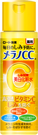 市販の安いビタミンC化粧水