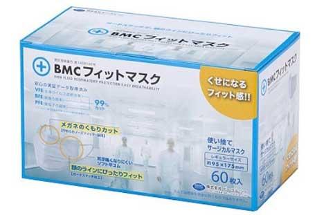 BMC 「フィットマスク」