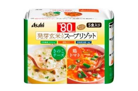 リセットボディ「豆乳きのこチーズ&鶏トマトスープリゾット」
