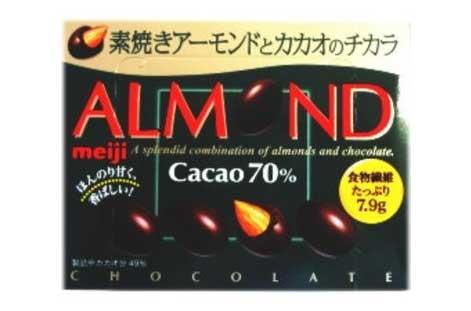 明治「 アーモンドチョコレートカカオ70%」