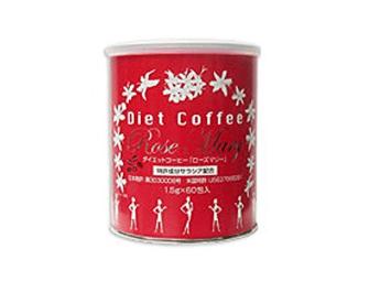 小林薬品 ダイエットコーヒー ローズマリー