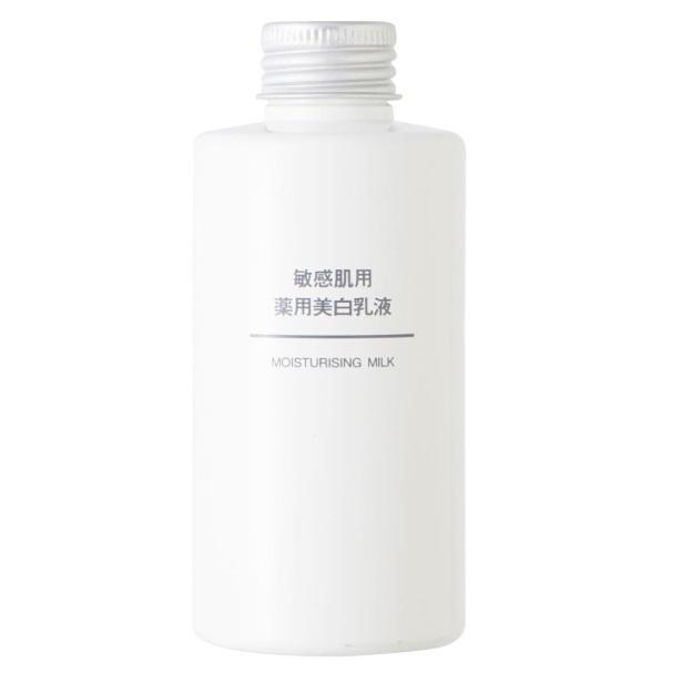 無印良品「敏感肌用薬用美白乳液(新)」