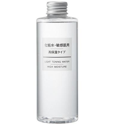 無印良品「化粧水・敏感肌用・高保湿タイプ 200ml」