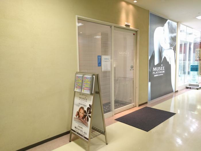 ミュゼプラチナムJR福島駅店の店舗画像