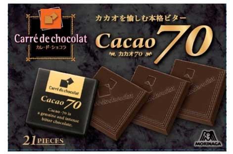 森永製菓「 カレ・ド・ショコラ<カカオ70>」