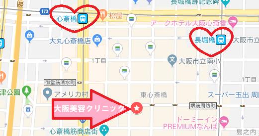 大阪美容クリニック map