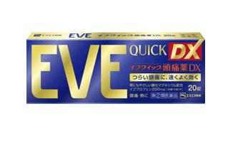 【エスエス製薬】イブクイック頭痛薬