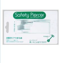【ジェーピーエス(JPS)】セイフティピアッサー シルバー 3mm
