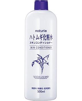 ナチュリエ「スキンコンディショナーハトムギ化粧水」