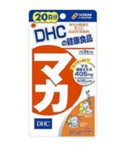 DHC「マカ 20日分 60粒」